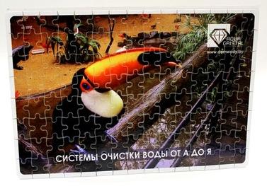 Пазл-мозаика 120 сегментов